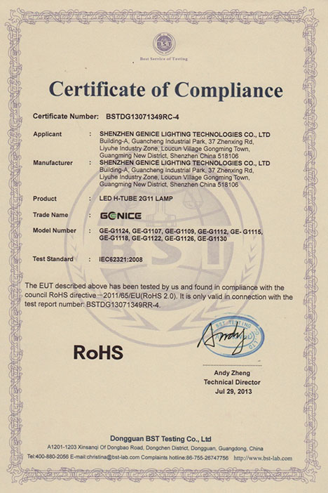LED 2G11 Tube ROHS Certification